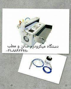 دستگاه میکرودرم سالنی و مطبی مدل 160 Tebmax
